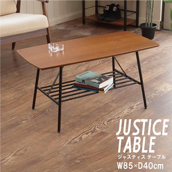 ジャスティス テーブル 幅85×奥行40×高さ41cm[テーブル][ウォールナット木目][高級感][北欧風][センターテーブル][リビングテーブル][モダン][おしゃれ][スタイリッシュ][シンプル][アイアン][JST-06]
