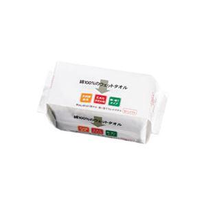 ダイエット・健康 (まとめ買い)オーミケンシ ウェットタオル10枚 ホワイト9481501 【×10セット】