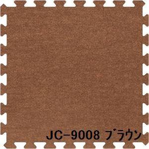 ジョイントカーペット JC-90 3枚セット 色 ブラウン サイズ 厚15mm×タテ900mm×ヨコ900mm/枚 3枚セット寸法(900mm×2700mm) 【洗える】 【日本製】