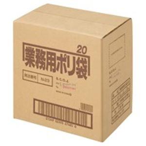 掃除用具 関連 日本サニパック ポリゴミ袋 N-23 透明 20L 10枚 60組
