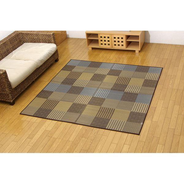 い草マット関連 純国産 い草花ござカーペット ブラウン 江戸間2畳(約174×174cm)