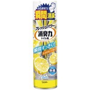 (まとめ買い)エステー トイレの消臭力スプレー グレープフルーツ 【×20セット】