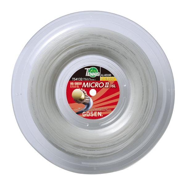スポーツ用品・スポーツウェア GOSEN(ゴーセン) オージー・シープ ミクロII 16Lロール TS4132W