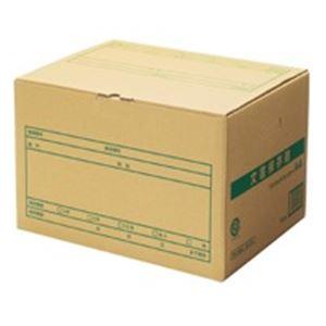 ファイル・バインダー クリアケース・クリアファイル 関連 便利 日用雑貨 ワンタッチストッカー DN-242NN 10個