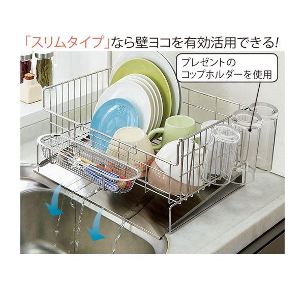 生活用品・インテリア・雑貨 食器の出し入れがしやすい水切りラック 1: スリム