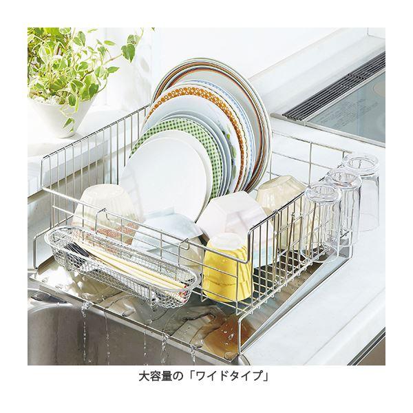 生活用品・インテリア・雑貨 食器の出し入れがしやすい水切りラック 2: ワイド