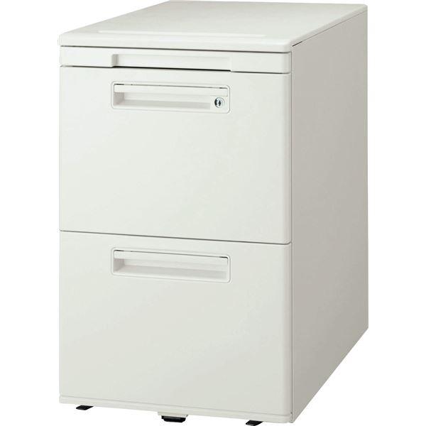 インテリア・家具 サイドワゴン H645mm XDH-043ASM-W ホワイト(W)