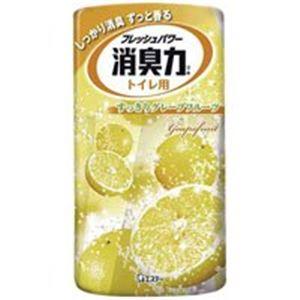 アロマ・芳香剤・消臭剤 (まとめ買い)エステー トイレの消臭力 グレープフルーツ 【×20セット】