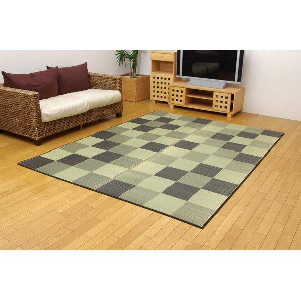 インテリア・家具 純国産 い草ラグカーペット 『ブロック2』 グレー 約140×200cm