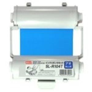 マックス インクリボン SL-R104T 青