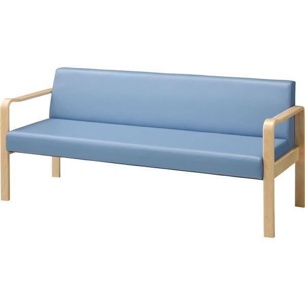 オフィス家具 オフィスチェア 会議用チェア 関連 ロビー用チェアー 幅167cm 59LC-33S オールドブルー