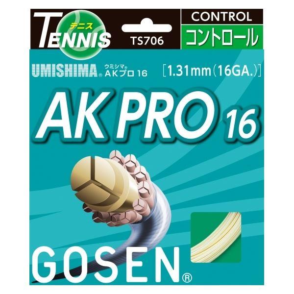 スポーツ・レジャー GOSEN(ゴーセン) ウミシマ AKプロ16 ナチュラル(20張入) TS706NA20P