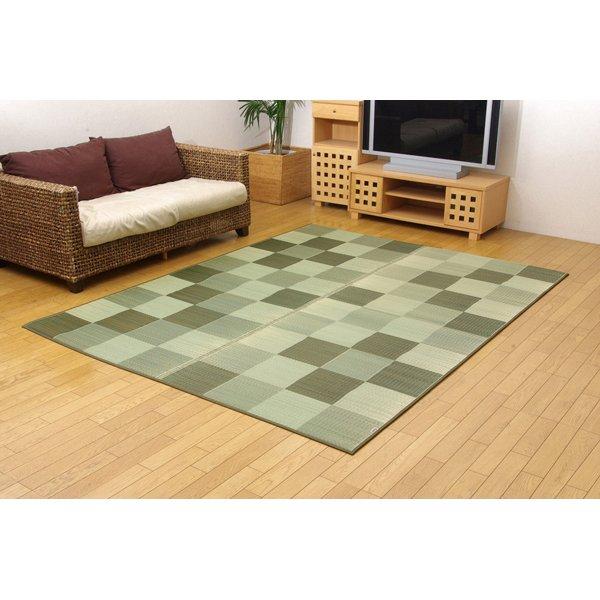 インテリア・家具 純国産 い草ラグカーペット 『ブロック2』 グリーン 約140×200cm