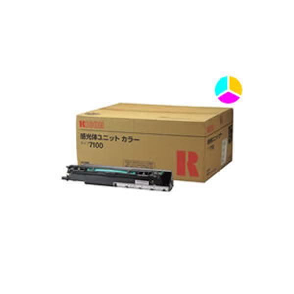 パソコン・周辺機器 【純正品】RICOH 感光体ユニット タイプ7100 CL