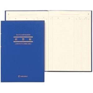 文具・オフィス用品 (まとめ買い)アピカ 経費帳 アオ4 B5縦 【×5セット】