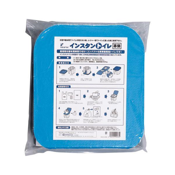 トイレ用品 ホリアキ インスタントイレ トイレ本体 WI-ITH-501BU-701WH 1台
