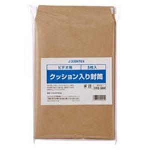 封筒関連商品 ビデオ150枚 B122J-150 クッション入り封筒 封筒関連商品 ビデオ150枚 B122J-150, 湯田町:496af667 --- m.vacuvin.hu