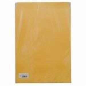 文具・オフィス用品 (まとめ買い)寿堂 大型クラフト封筒 A3マチなし 10枚パック 【×10セット】