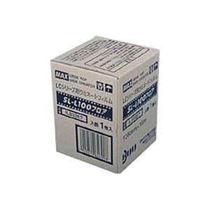 生活用品・インテリア・雑貨 マックス マックス 1巻 ビーポップシリーズ SL-L100フロア SL-L100フロア 1巻, カワチムラ:84cc406e --- dejanov.bg