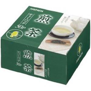 水・飲料 お茶・紅茶 茶葉・ティーバッグ 日本茶 関連 (まとめ買い)ハラダ製茶販売 徳用煎茶ティーバッグ 50p/1箱 【×10セット】