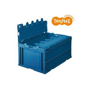 日用品雑貨 (まとめ)TANOSEE 折りたたみコンテナ 40L ダークブルー フタ付 10台