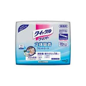 日用雑貨 (まとめ買い)花王 クイックルワイパー 業務用ウエット 30枚 【×8セット】