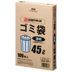 掃除用具 関連 ジョインテックス ゴミ袋 LDD 透明 45L 500枚 N044J-45P