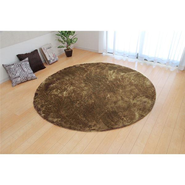 インテリア・家具 シャギー調 選べる 6色 無地ラグ 円形 『ラルジュ』 ベージュ 185cm丸