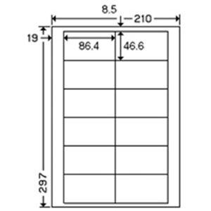 パソコン・周辺機器 PCサプライ・消耗品 コピー用紙・印刷用紙 関連 東洋印刷 ナナワードラベル LDW12PB A4/12面 500枚