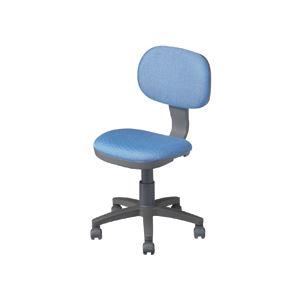 オフィス家具 オフィスチェア 高機能チェア 関連 OAチェア ローバック(布・ブルー)