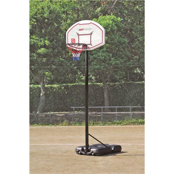 スポーツ用品・スポーツウェア TOEI LIGHT(トーエイライト) ストリートバスケット305 B6229