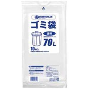 掃除用具 関連 ジョインテックス ゴミ袋 LDD 透明 70L 200枚 N208J-70P