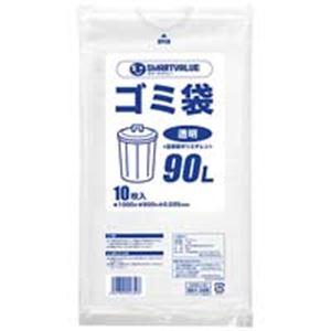 掃除用具 関連 ジョインテックス ゴミ袋 LDD 透明 90L 200枚 N208J-90P