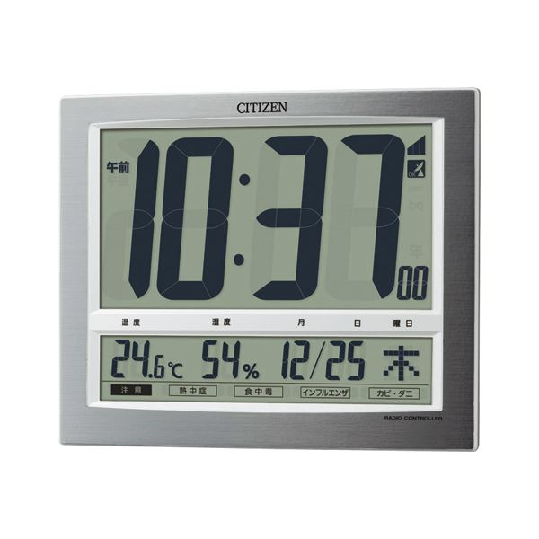 生活家電 シチズン 掛・置兼用時計 パルデジットワイド140 8RZ140-019 1個