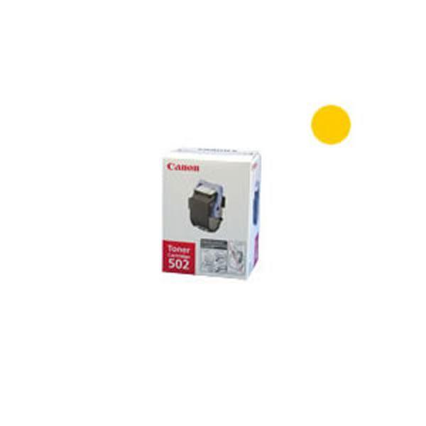 パソコン・周辺機器 【純正品】キャノン(Canon) トナーカートリッジ502 Y
