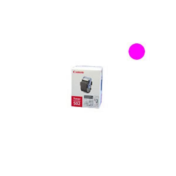 パソコン・周辺機器 【純正品】キャノン(Canon) トナーカートリッジ502 M