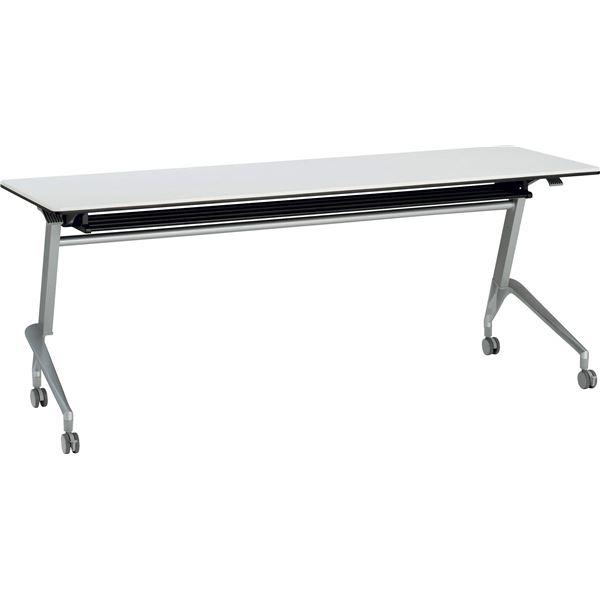 オフィス家具 オフィスデスク・テーブル 会議用テーブル 関連 デリカフラップテーブル ラフィスト RFT-1860R-W ホワイト