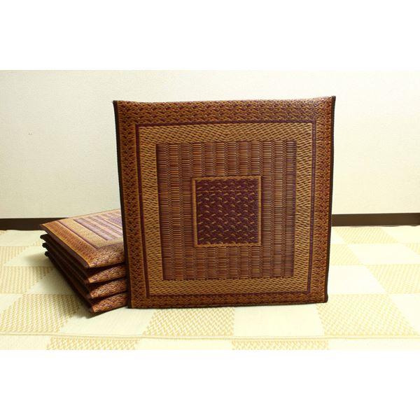 生活 雑貨 通販 純国産/日本製 袋織 千鳥い草座布団 『ランクス 5枚組』 ワイン 約55×55cm×5P