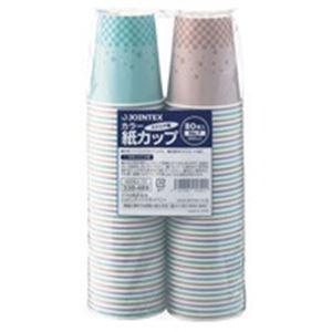 キッチン・食器 生活用品 雑貨 (まとめ買い)カラー紙カップST柄 7oz 80個 N030J-7C 【×10セット】