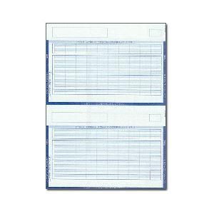 パソコン・周辺機器 関連 ピーシーエー PA1118F 給与明細書単票封筒B(罫有) PA1118F