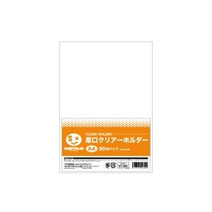 ファイル・バインダー クリアケース・クリアファイル 関連 便利 日用品 (まとめ買い)厚口クリアホルダー A4乳白50枚 D057J 【×2セット】