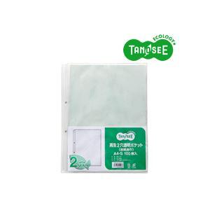 (まとめ)TANOSEE 再生2穴透明ポケット(台紙あり) A4タテ グレー 100枚入×10パック
