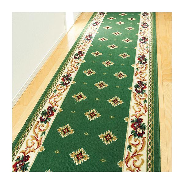 ウィルトン織廊下敷「ビルネ」 グリーン 11: 約80×440cm