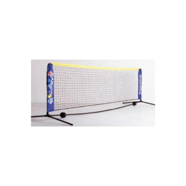 スポーツ・レジャー BridgeStone(ブリヂストン) Jr.NET(3メートル) BJR002