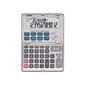 金融電卓 12桁 BF-480-N