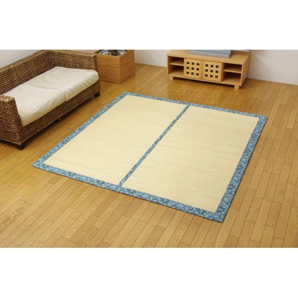 インテリア・家具 生活用品 雑貨 ひんやり ラグカーペット ブルー 約191×191cm(裏:ウレタン)