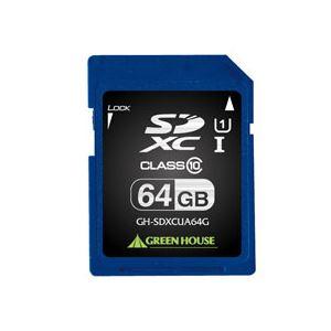 パソコン・周辺機器 関連 SDXCカード 64GB UHS-I Class10 GH-SDXCUA64G 1枚