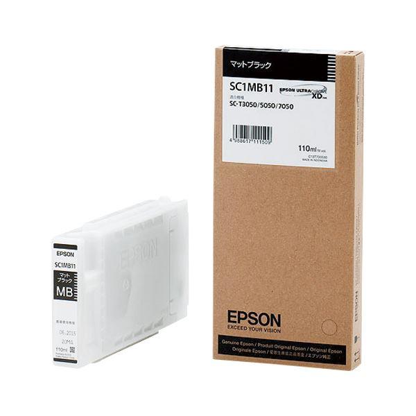 パソコン・周辺機器 エプソン(EPSON) インクジェットカートリッジ SC1MB11 【インク色:マットブラック 110ml】 1個