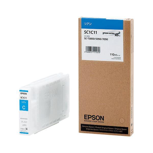 パソコン・周辺機器 エプソン(EPSON) インクジェットカートリッジ SC1C11 【インク色:シアン 110ml】 1個