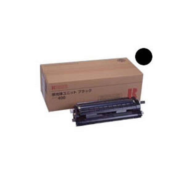 パソコン・周辺機器 【純正品】RICOH 感光体ユニットタイプ400 BK